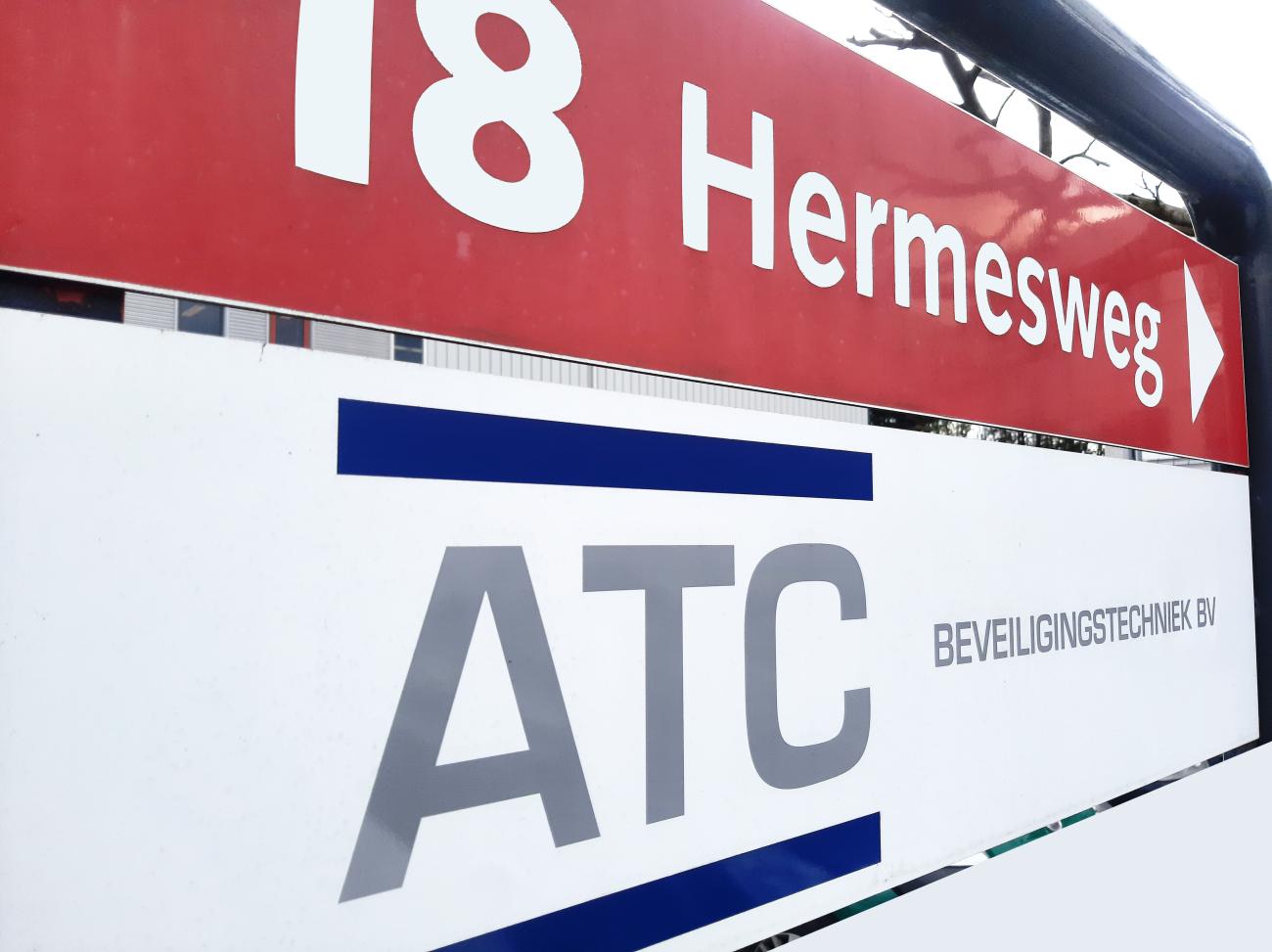 Logo van ATC Beveiligingstechniek BV